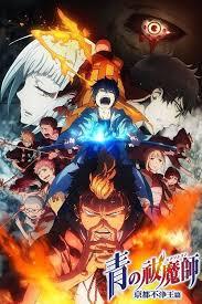anime terbaik mirip kimetsu no yaiba