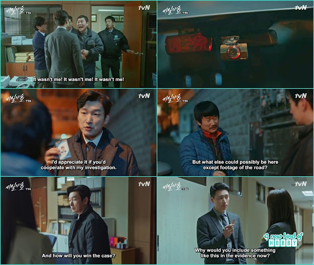 prosecutor shi mok get a hold on the taxi black box footage near the house -  Secret Forest: Episode 1  korean Drama