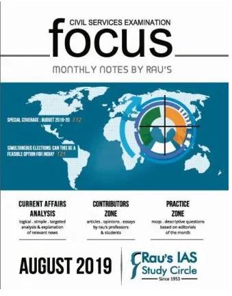 Rau's IAS Focus August 2019 Magazine PDF - VISION