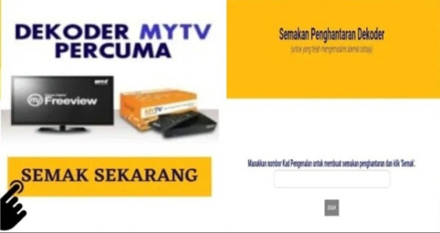 semakan status decoder mytv