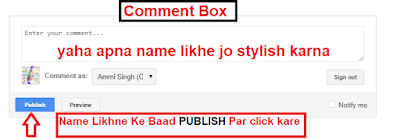 facebook par apna stylish name kaise kare