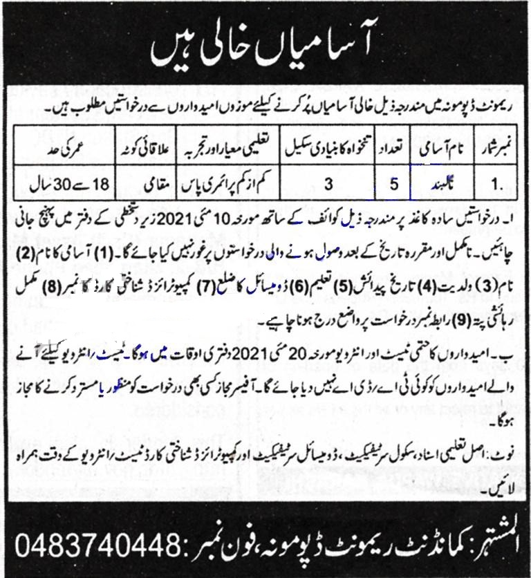 Remount Depot Mona Jobs 2021 Jobs In The Army