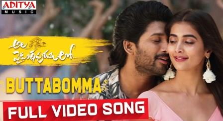 ButtaBomma Lyrics | Ala Vaikunthapurramuloo | Armaan Malik Song Download
