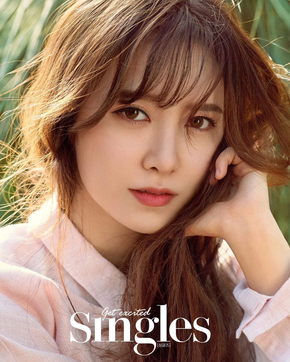 Image result for goo hye sun topstarnews