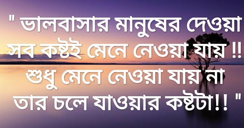 Bangla Love Photo Download ! Bangla Love Image Free Download