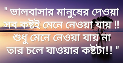 Bangla Love Photo Download ! Bangla Love Image Free Download