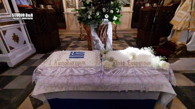 Τους ευεργέτες και δωρητές του τίμησε ο Δήμος Ναυπλιέων