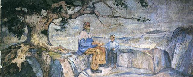 Эдвард Мунк - История. 1916