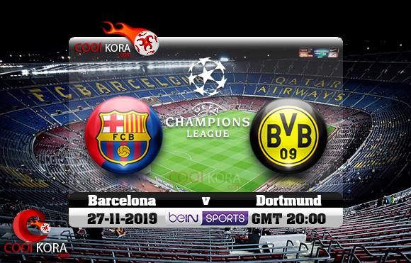 مشاهدة مباراة برشلونة وبروسيا دورتموند اليوم 27-11-2019 في دوري أبطال أوروبا