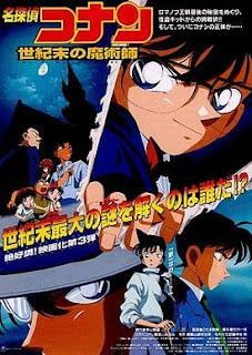 名探偵コナン 劇場版 | 第3作 世紀末の魔術師 The Last Wizard of the Century | Detective Conan Movies | Hello Anime !