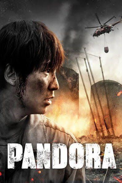 Pandora (2016) Full Movie