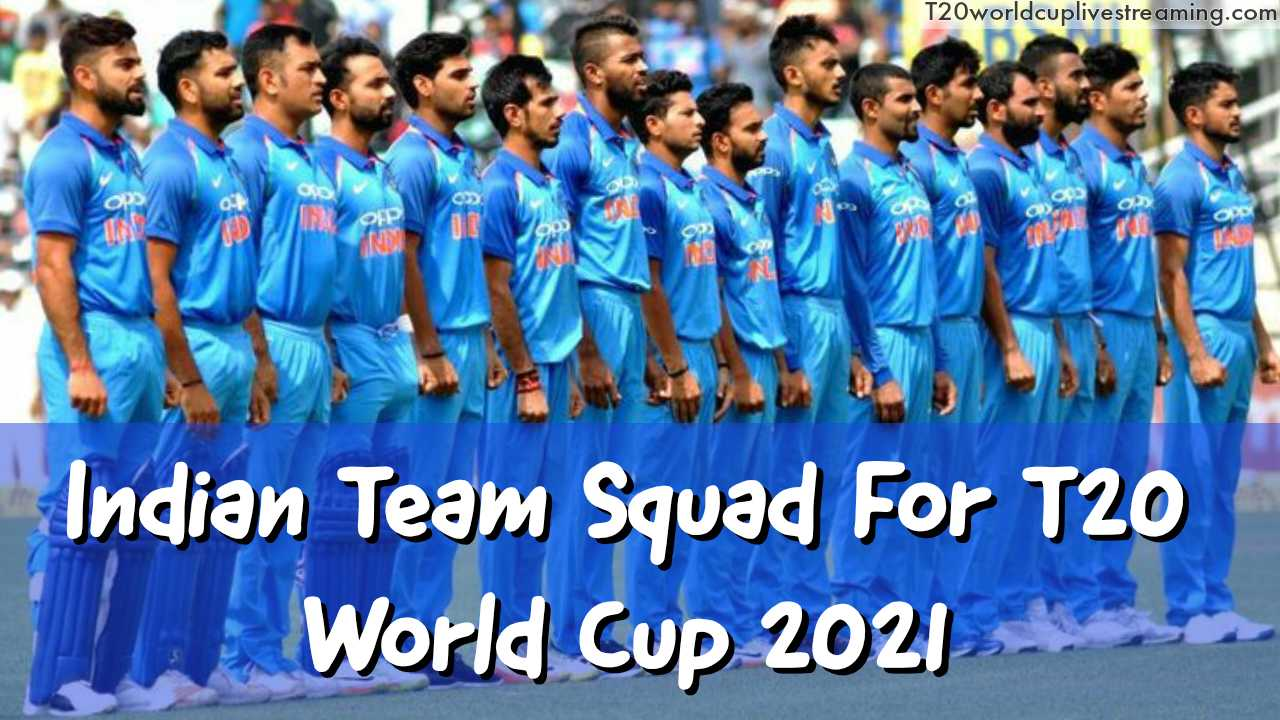ICC T20 World Cup 2021 | Indian (IND) Team Squad | Captain | New Jersey