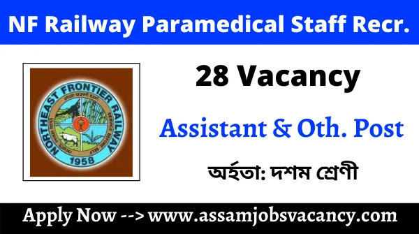 NF Railway Paramedical Staff Recruitment 2021