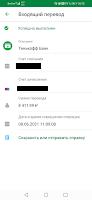 сбербанк партнер МММ-2021 Мавроди