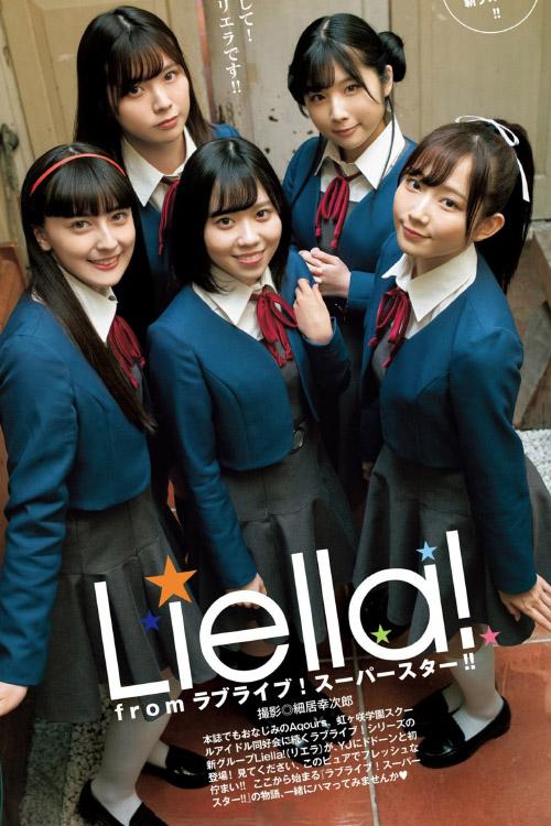 Liella! リエラ, Young Jump 2021 No.19 (ヤングジャンプ 2021年19号)