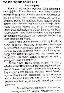 Soal Bahasa Jawa Bab Crita Ramayana Lakon Anoman Duta Kelas 9 Semester 1 Smp Mts Anak Smp Mts