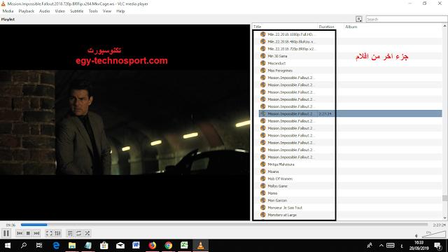 تنزيل مكتبة افلام m3u لكافة الافلام والمسلسلات موقع تكنوسبورت
