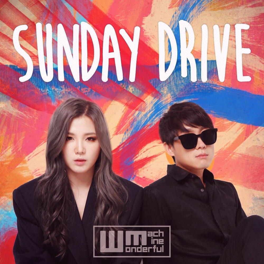 Wonderful Machine – Sunday Drive – Single