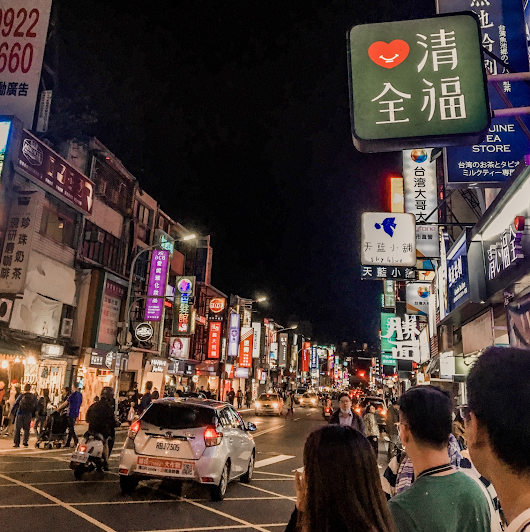 Deshibelle: A First Timer's Travel Guide to Taiwan