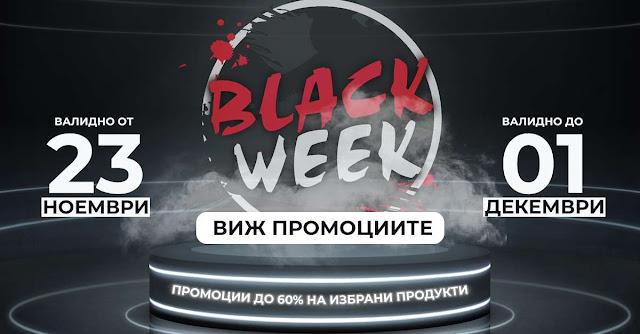 TeMax BLACK WEEK