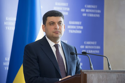 Гройсман про Тимошенко