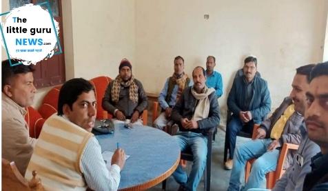 कमल क्लब की हुई बैठक, स्वामी विवेकानंद जयंती पर हुई चर्चा