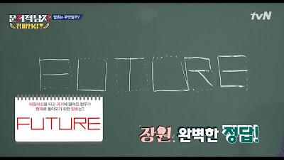 Brain Warm ups Enjoy Korea Ep.69 Ha Seok jin Hui jang dong min Joo Woo Jae Jun Hyun Moo Kim Ji seok lee jang won noepulgi Park Kyung problematic men Shin Jae pyeong Song Ki Moon Tyler