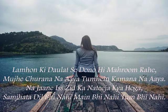 romantic shayari in hindi for love with image