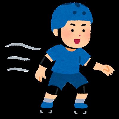 ドリフトスケートのイラスト