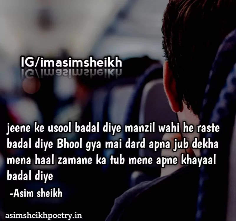 sad shayari with image | safar quotes | asimsheikhpoetry.in
