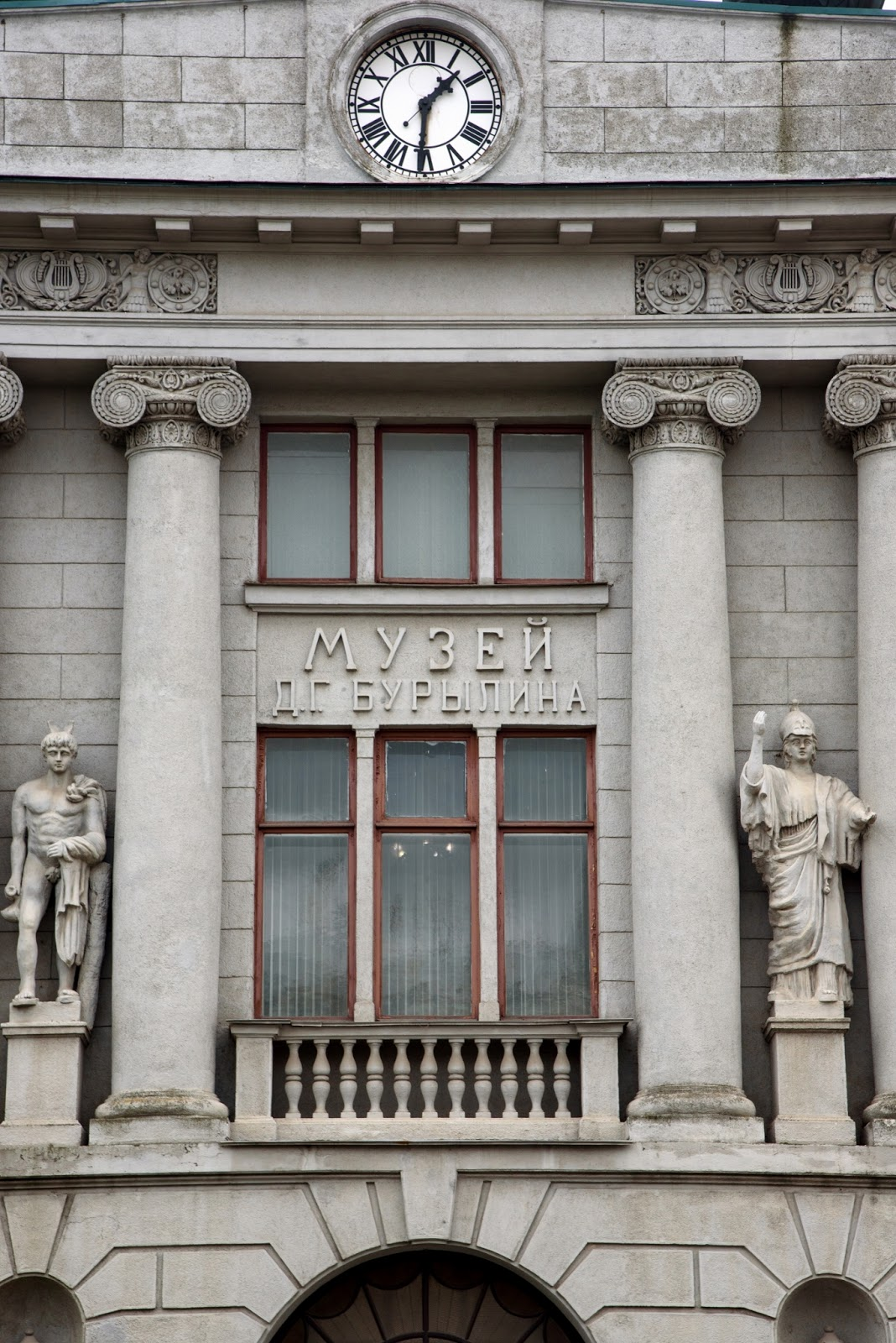 Фасад музея Бурылина в Иванове