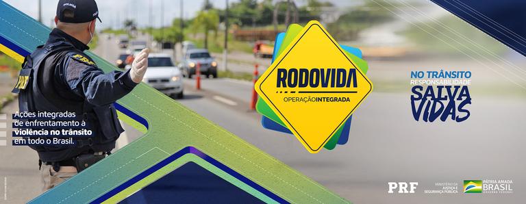PRF aumenta fiscalização nas rodovias da Bahia durante festejos de fim de ano
