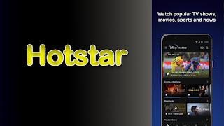 Hotstar App - Hotstar App reviews and plan
