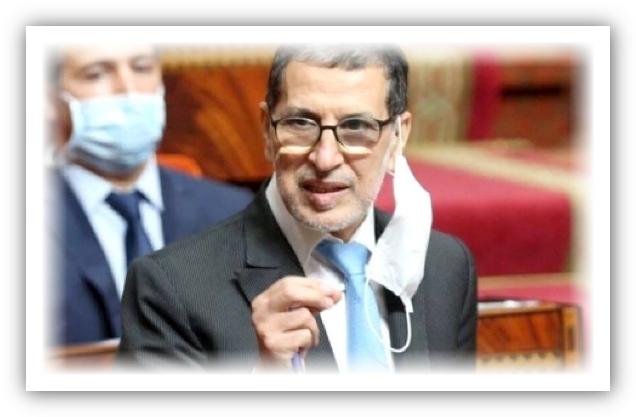 """عاجل .. بسبب"""" كورونا"""" سعد الدين العثماني ينذر بإغلاق الحدود نهائيا !"""