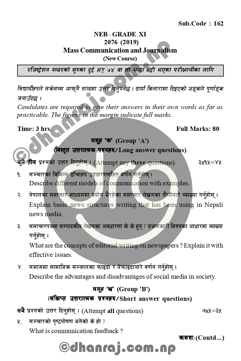 Mass-Communication-and-Journalism-Grade-11-XI-Question-Paper-2076-2019-Subject-Code-162-NEB