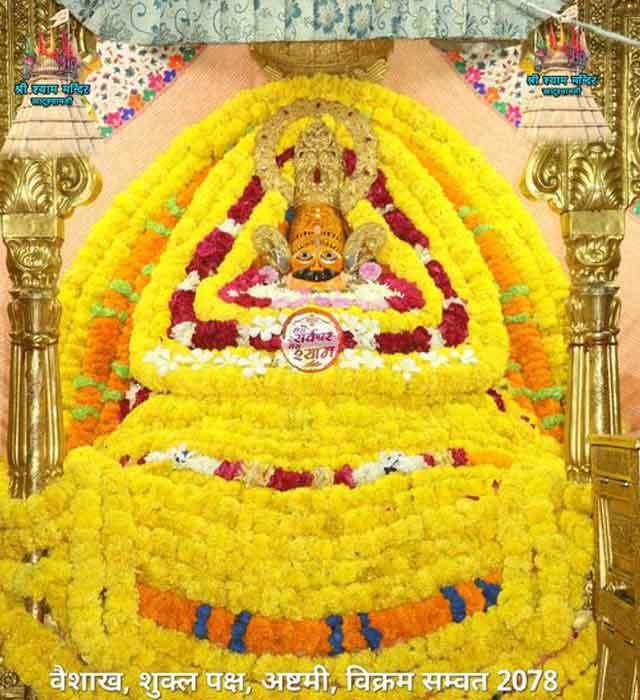 khatu shyamji ke aaj 20 may 2021 ke darshan