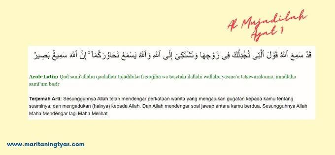 al quran surat mujadilah ayat 1