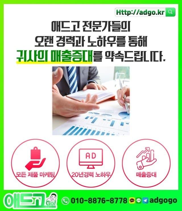 암남동마케팅프로그램