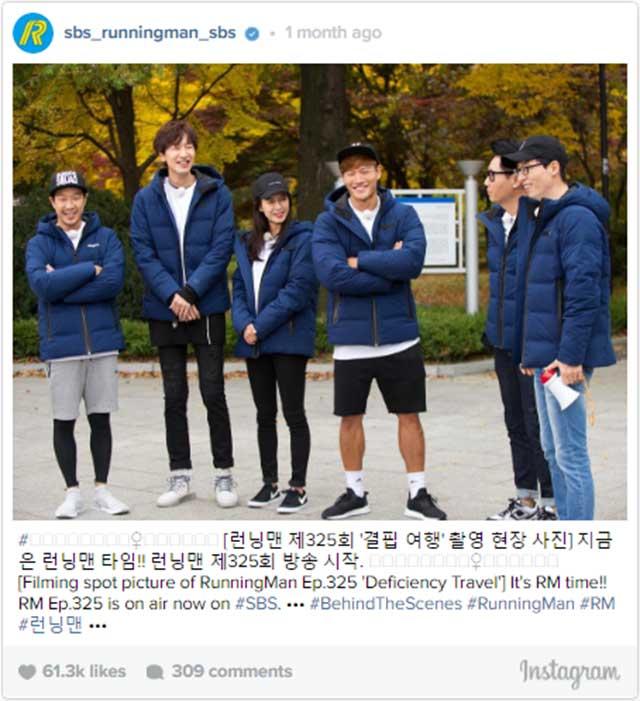 kisah-sebenar-disebalik-pengunduran-song-ji-hyo-dan-kim-jong-kook-3