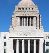 जापान की संसद का नाम | japan ki sansad ka naam