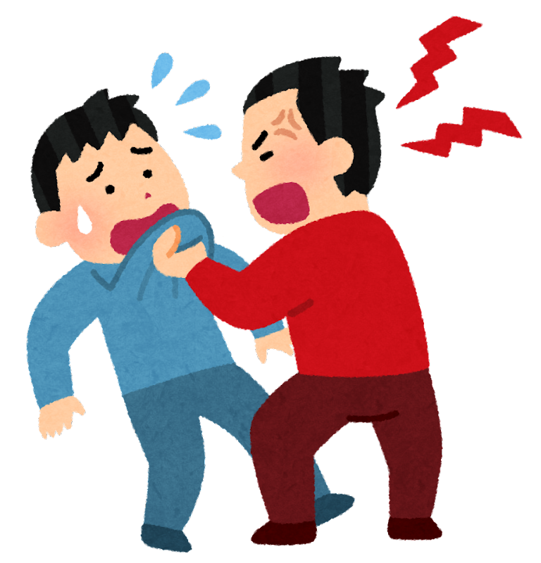 大人の喧嘩の仕方。 | 学校では教えてくれ ...