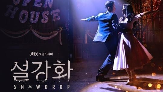 Drama coreano Snowdrop estreia em dezembro