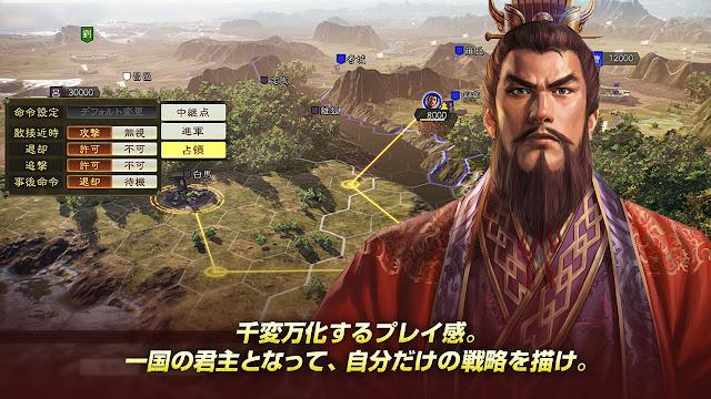 ในเกมสามก๊ก14 ใครมีดินแดนมากกว่า ผู้นั้นคือผู้ครองแผ่นดินโดยชอบธรรม
