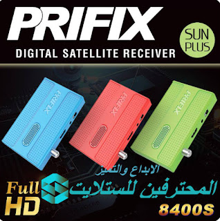 احدث ملف قنوات PRIFIX 8400S
