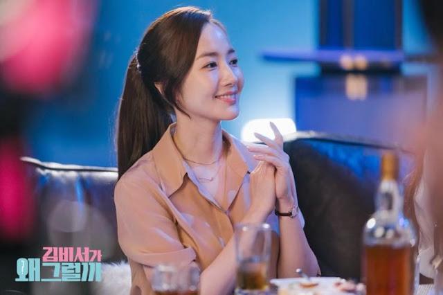 First Impressions Korean Drama Secretary Kim Park Min Young