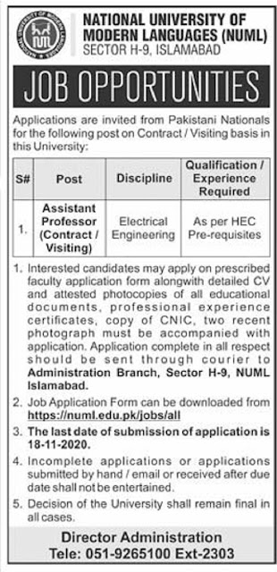 numl-jobs-november-2020-application-form