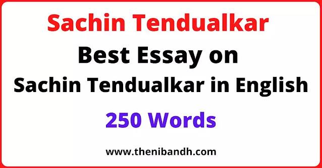 Sachin Tendulkar text image