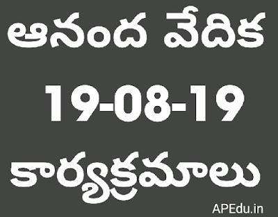 Ananda vedika Program dated on 19-08-19