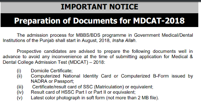documents required for mdcat 2018 registration