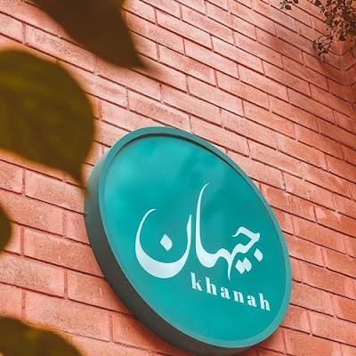 مطعم جيهان - Jihan الكويت | المنيو ورقم الهاتف والعنوان
